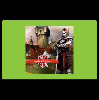 Imperia Online  -  5KD