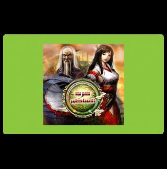Legends World  -  5KD