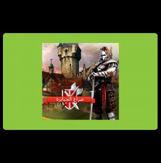 Imperia Online  -  25KD