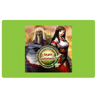 Legends World  -  25KD